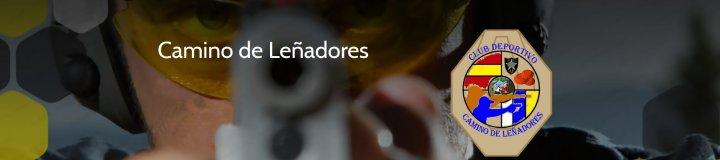 Curso de Árbitro Nacional de Recorridos de Tiro FEB 2020 (Gran Canaria).